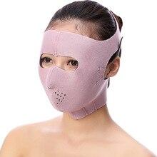Лифтинг для лица пояс для Сна Маска Для Лица Массажная маска для лица V Shaper для коррекции контура лица Расслабление подтягивание лица повязка