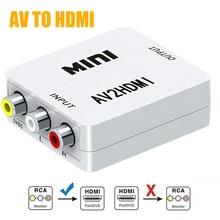 محول صغير RCA AV ذكر إلى HDMI أنثى محول كامل HD 1080P مركب صغير CVBS إلى HDMI AV2HDMI محول صوت