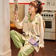 Женские пижамы с длинными рукавами Повседневная Домашняя одежда