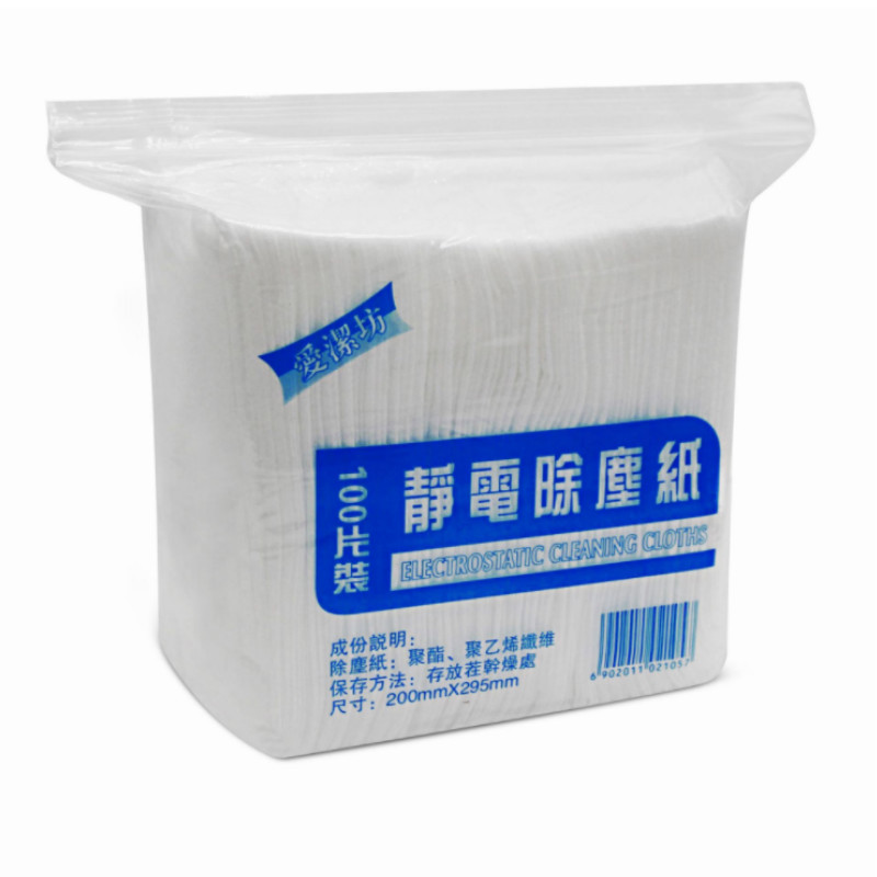 100pcs/bag Disposable Electrostatic Dust Removal Mop Paper Home Kitchen Bathroom Cleaning Tools Dropshipping