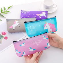 kpop cute kawaii cartoon unicorn zipper pencil case box school student kid office stationery supplies storage bag