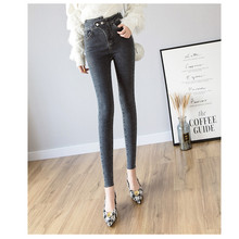 JUJULAND New Arrival Wholesale Woman Denim Pencil Pants Top Brand Stretch Jeans High Waist Women 6585