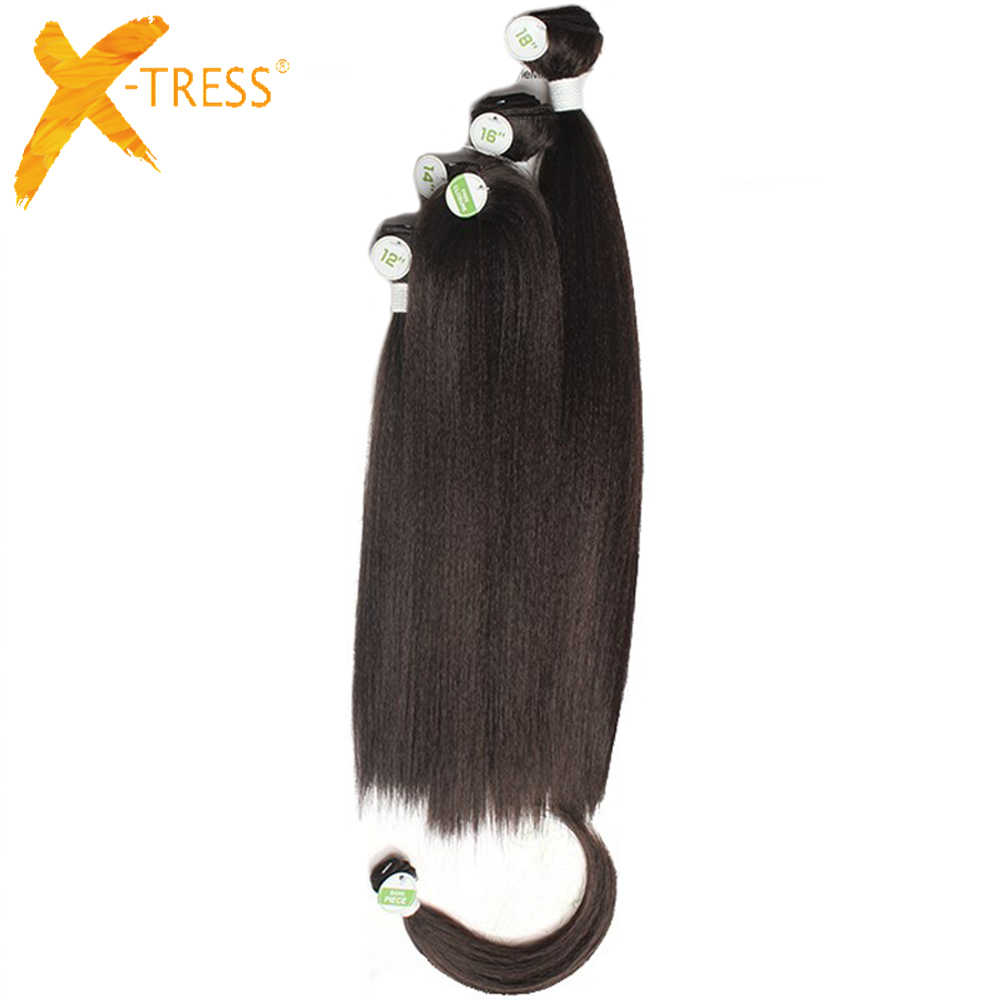 Yaki Straight Hair Bundles With Closure Fringe X-TRESS Natural Black Synthetic Hair Weaves Extensions 4 Bundles/Pack 12-18inch