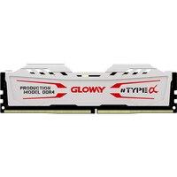 Gloway new arrival 8GB 16 GB 32GB DDR4 PC 2666mhz 3000Mhz PC pamięć RAM 32GB DIMM wysoka wydajność
