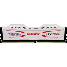2666mhz 3000mhz memória ram 32gb dimm da memória do pc da chegada nova 8gb 16 gb 32gb ddr4 alto desempenho