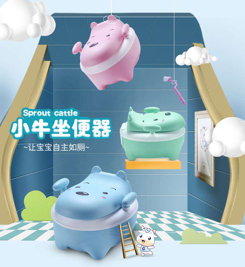 Urinal Infants Toilet For Kids Toilet Baby Toilet Men And Women Baby Bedpan Kids Chamber Pot Shit Large Size