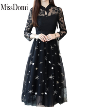 dress MissDomi Korean vestidos 2020 spring new a
