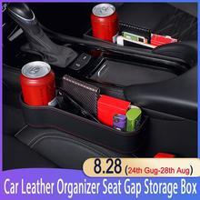 אחסון תיבת רכב ארגונית סיאט PU מקרה כיס רכב מושב צד סדק עבור ארנק טלפון מטבעות סיגריה מפתחות כרטיסים עבור אוניברסלי
