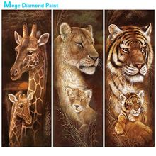 african animal Moge Diamond Painting Full Round giraffe lion tiger New DIY Toy sticking drill cross embroidery 5D mother and son