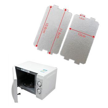 1pc 9 9cm * 10 8cmcm części zamienne pogrubienie płyty miki kuchenki mikrofalowe arkusze dla Galanz Midea Panasonic LG tanie i dobre opinie Vinkkatory LZC857 9 9cm*10 8cm Thickening