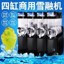 Слякоть машина 1100W 60L напитков автомат для производства льда машина для оттаивания снега 4 танки гранитор промышленный