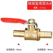 Маленький клапан с красной ручкой 6 12 мм штуцер для шланга