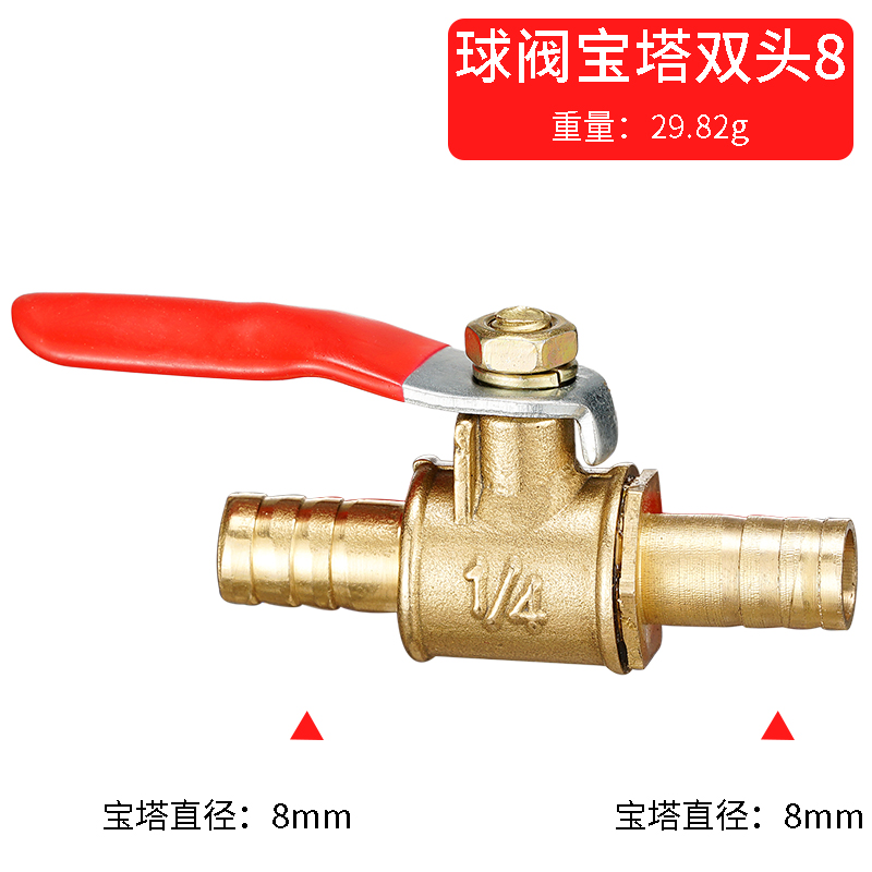 Red Handle Small Valve 6mm-12mm Hose Barb Inline Brass Water Oil Air Gas Fuel Line Shutoff Ball Valve Pipe Fittings