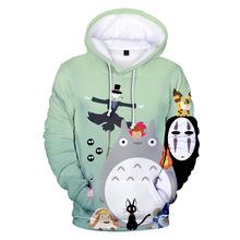 Japońskie Anime Kawaii bluza z kapturem dla mężczyzn kobiety dzieci bluza z kapturem Studio Ghibli Hayao Miyazaki Chihiro Spirited Away Totoro tanie tanio Nifineo CN (pochodzenie) Pełna W stylu Punk REGULAR 3dwy-2547 Bluzy Brak STANDARD COTTON Poliester NONE men women boys girls kids