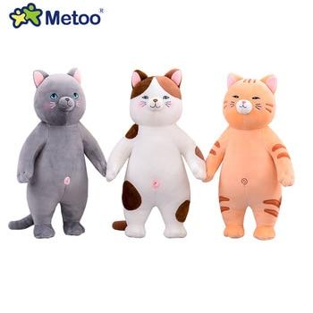 Мягкие плюшевые котики Metoo 5