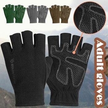 Men Women перчатки Winter Half-Tinger Gloves женские зима Polar-Tleece Outdoor комплект шапка и шарф