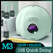 SUN Green M3 Nail Lamp Powerful 180W 45LED UV Lamp Auto Four-speed Nail Gel Dryer Lamp Quick Dry Professional Manicure Lamp