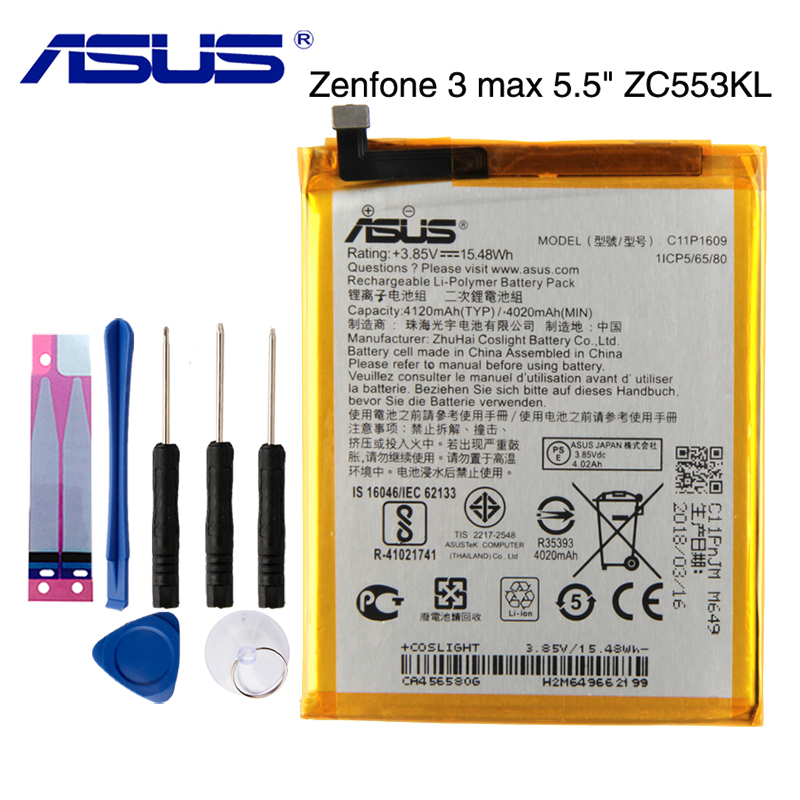Original ASUS High Capacity C11P1609 Battery For ASUS Zenfone 3 max 5.5 ZC553KL X00DDA Zenfone 4 max 5.2 ZC520KL X00HD image