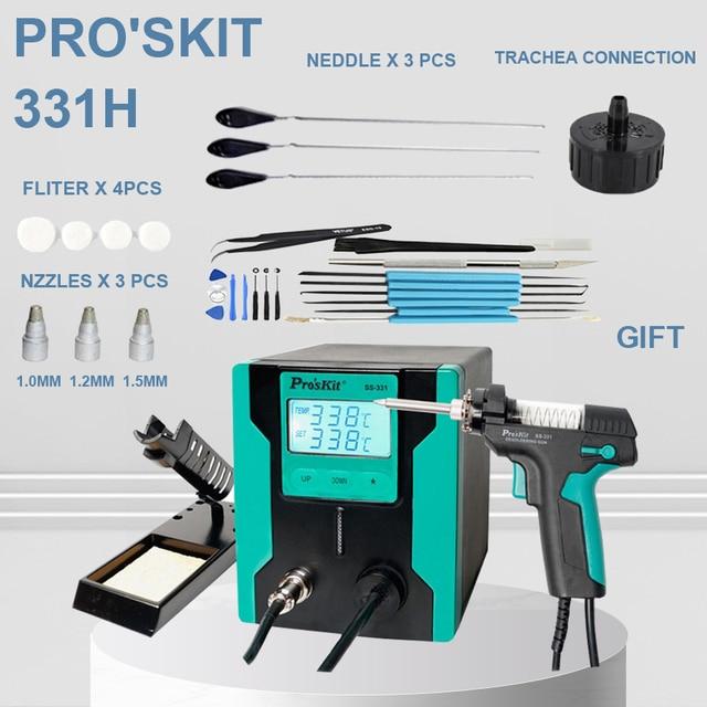 Pro'sKit SS-331H Electric Desoldering Gun Anti-static High Power Strong Suction Desoldering Pump For PCB Circuit Board Repair