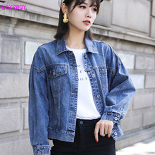 2019 autumn new Korean womens lapel single-breasted back printed letters loose washed denim jacket