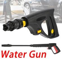 Długa rurka do Bosch AQT Black & Decker zmienna 16Mpa myjka ciśnieniowa pistolet do rozpylania wody piękno samochodu narzędzie do mycia ogrodu