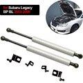 Для Subaru Legacy BP BL 2003-2009 2x передний капот модифицированный углеродное волокно газовые стойки для подъема амортизатор