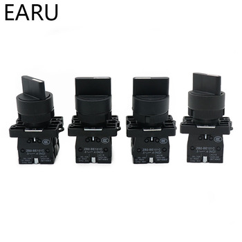 XB2-ED21 XB2-ED25 XB2-ED33 XB2-ED53 2/3 Position 1NO/1NC 1NO/2NO Latching Self-Lock Momentary Selector Rotary Push Button Switch image
