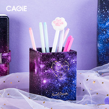 2020 Creative Starry Sky Pen Container Large Capacity Pu Leather Desk Receives Stationery And Office Supplies