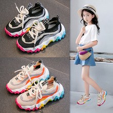 Children's Tennis Shoes Breathable Mesh 2020 Summer New Children's Net Red Fly Woven Rainbow Shoes G