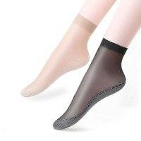 Набор хлопковых мягких модных ультратонких дышащих прозрачных женских носков 1