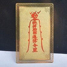 Даосская карта-амулет для богатства и мото защиты/Feng Shui M6034