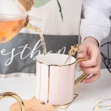 Simple mug couple's ceramic cup european style coffee gold