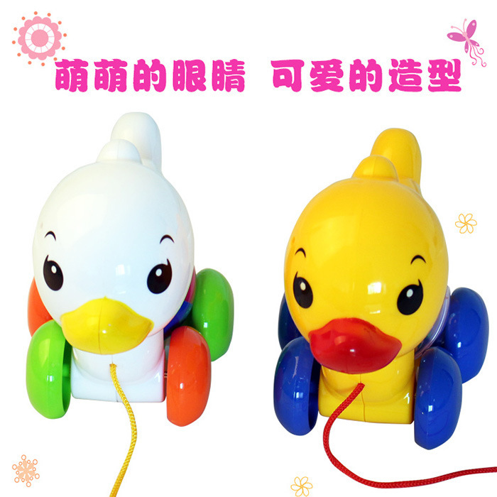 Bracing Wire Little Duck Small Yellow Duck Infants Drag Learner Toy Car 0-2-Year-Old Kids Barrow Little Duck Toy
