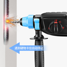 3in1 electrical hammer drill demolition tools for home decoration use for cement broken wall brick broken