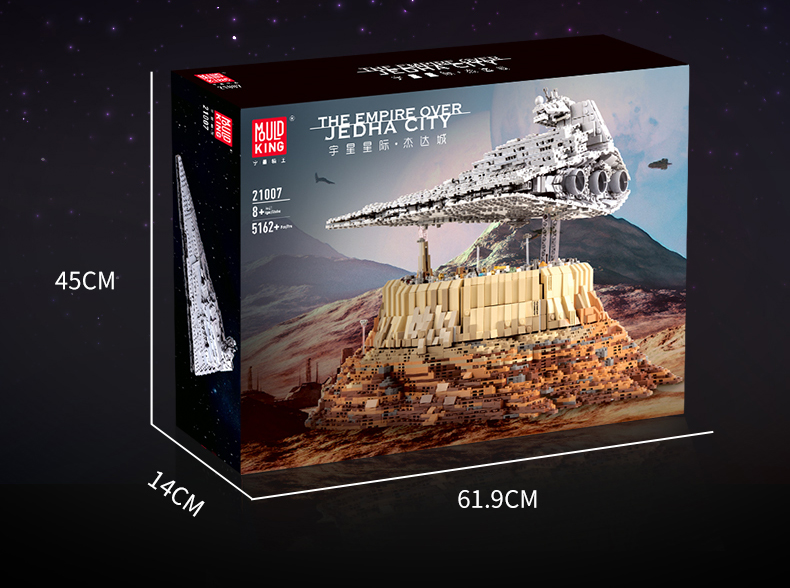 MOULD KING 21007 Destroyer Cruise Ship The Empire Over Jedha City