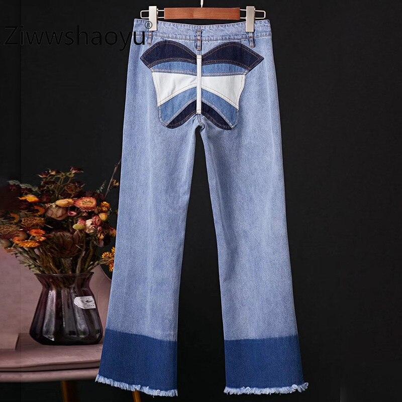 Ziwwshaoyu Runway Designer Women's Jeans High Waist Patchwork Wide Leg Pants High Quality Personality Leisure Jeans