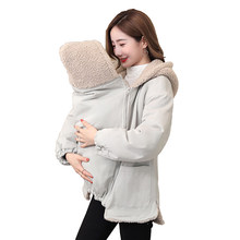 Winter Coats Kangaroo Mother Jacket Keep Warm Maternity Clothes Top Fur Hooded Coat For Pregnant Woman Carrying Baby Clothing(China)