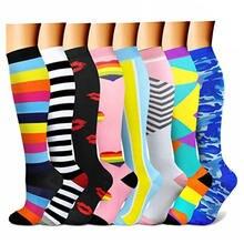 Компрессионные чулки для ног 8 пар в комплекте уличные Спортивные