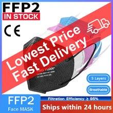 1-200 peça kn95 máscara ffp2 mascarillas máscara ffp2mask fpp2 maske ffpp2 mondkapjes 5 camada filtro de poeira respirador máscara facial preto