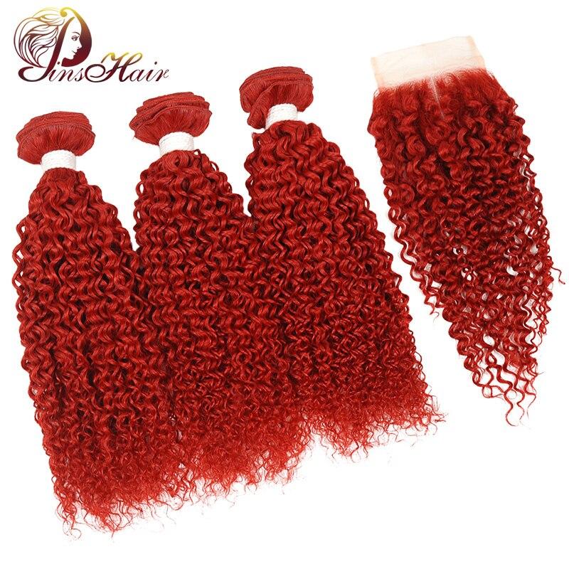 Pinshair Colored Brazillian Hair Bundles With Closure Burgundy Red Kinky Curly Bundles Human Hair 3 Bundles With Closure Nonremy