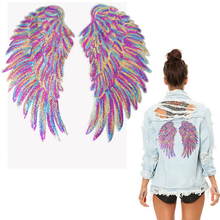 Rainbow Angel Wings Sequins Sewing Patches Sequined Star Heart Embroidered Badges Appliques for Clothes Jeans