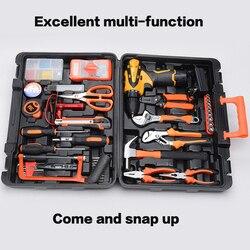 Home Improvement konserwacja multimetr akumulator wiertarka ręczna zestaw klucz kombinowany zestaw narzędzi gospodarstwa domowego Centrum obróbki    -