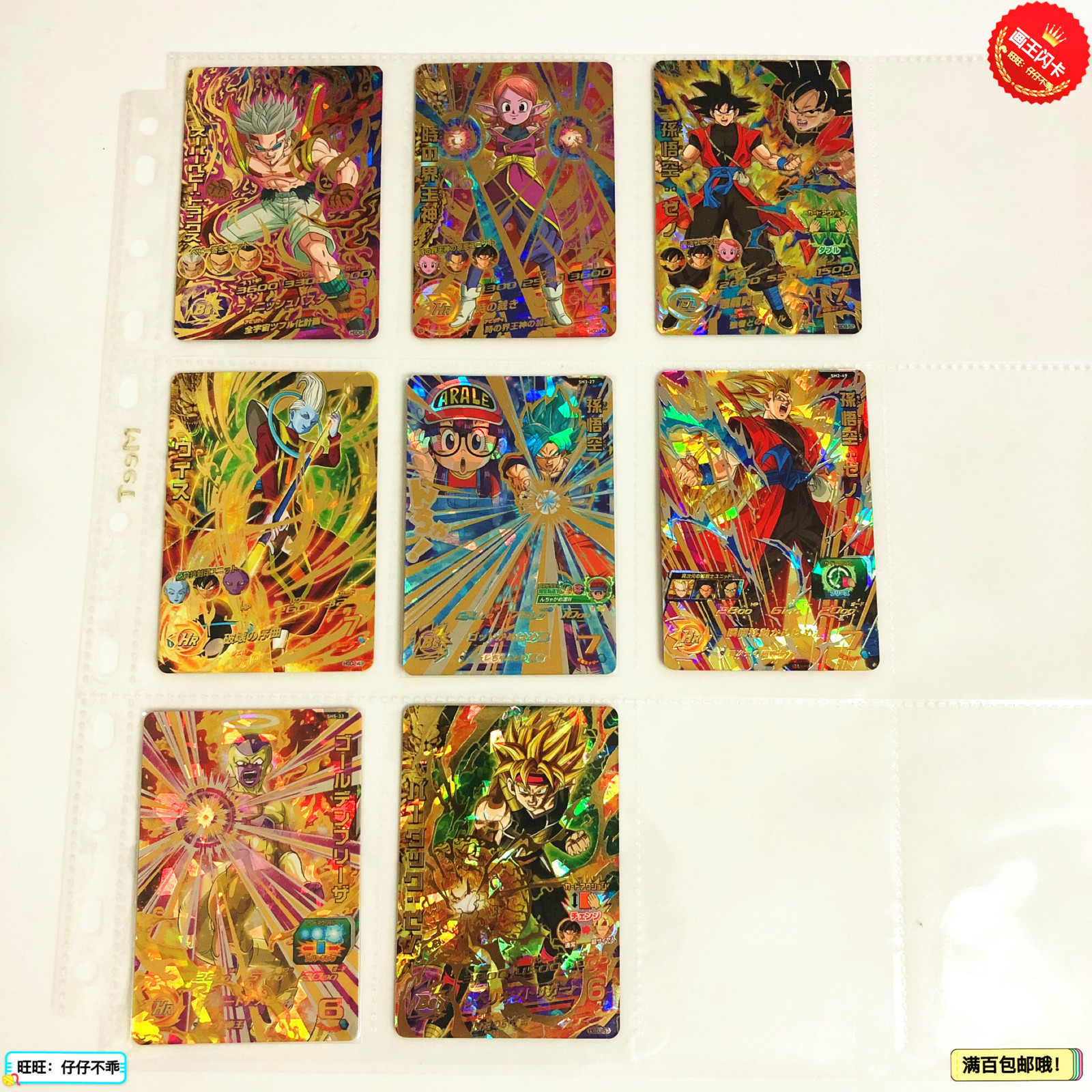 Japan Original Dragon Ball Hero Card SEC 4 Stars UR Goku Toys Hobbies Collectibles Game Collection Anime Cards