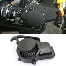 オートバイリコイルプルスターター標準 47cc の 49cc 2 ストロークエンジンミニポケットダートバイク、 atv クワッドスクータードロップシッピング