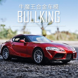 1/32 TOYOTA GR SUPRA Alloy Car Toy Model A Modified Car Model Pull Back Flashing Children's Toy Gift Free Shipping