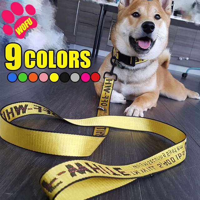 My Dogs Favorite Leash!  Durable - Washable - Comfortable 1