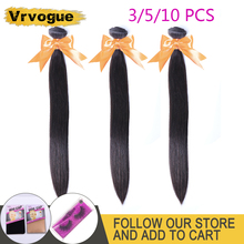 Vrvogue Malaysian Straight Hair Bundles Natural Color 100% Human Hair Weave Bundles 30 32inch Remy Hair Extension 5/10 Piece