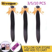 Vrvogue malezyjskie proste włosy wiązki 100% naturalny kolor włosów ludzkich splot wiązek 26 28 30 cal Remy przedłużanie włosów 1 sztuka