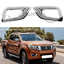 цена на 12V LED Daytime Running Light For Nissan Navara NP300 2015 -18 Yellow turn Signal style Relay waterproof  DRL with fog lamp hole