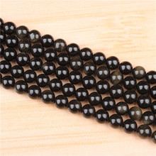 Jin Yaoshi 4/6/8/10/12mm Natural Gem Stone Polished Smooth Round Beads For Jewelry Making DIY Bracelets